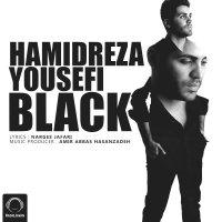 Hamidreza Yousefi - 'Meshki'