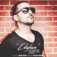 Hamoon - 'Eshgham (Ft Amir Afraz)'