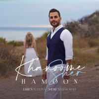 Hamoon - 'Khanoome Sher'