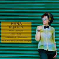 Hana - 'Dige Dire'