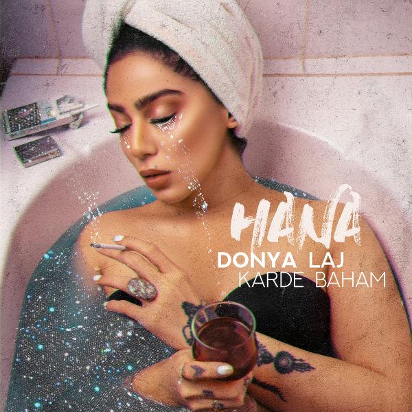Hana - 'Donya Laj Karde Baham'