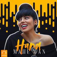 Hana - 'Mahe Man'
