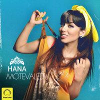 Hana - 'Motevaled'