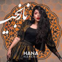 Hana - 'Narenji'