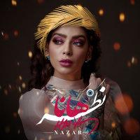Hana - 'Nazar'