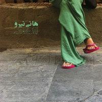 Hani Niroo - 'Maaraa Hameh Shab'