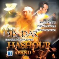 Hashour Band - '13 Bedar'
