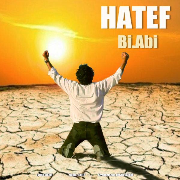 Hatef - Bi Abi (Remix)