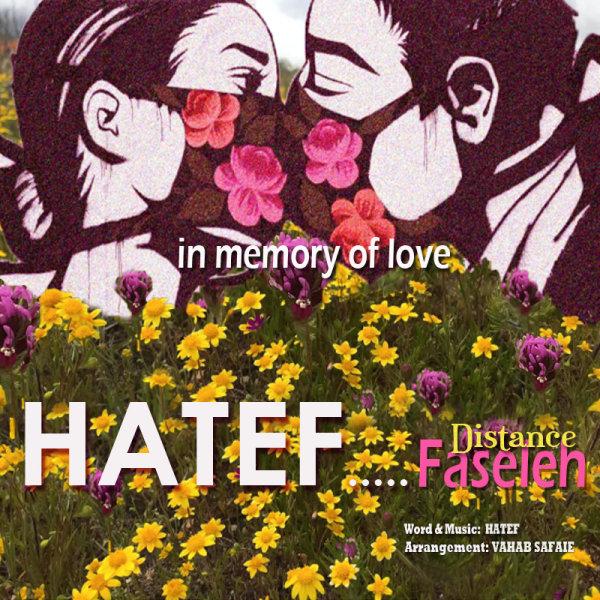 Hatef - Faseleh