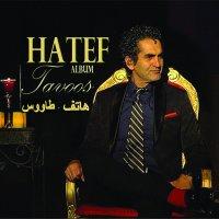 Hatef - 'Hasti'