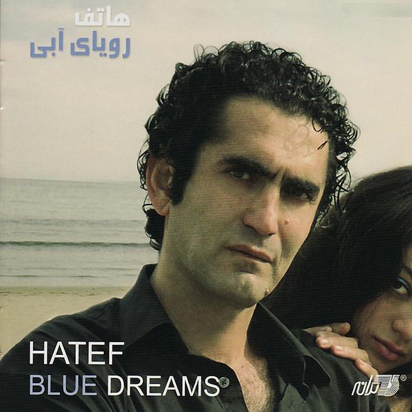 Hatef - Mahze Gole Rooye Shoma