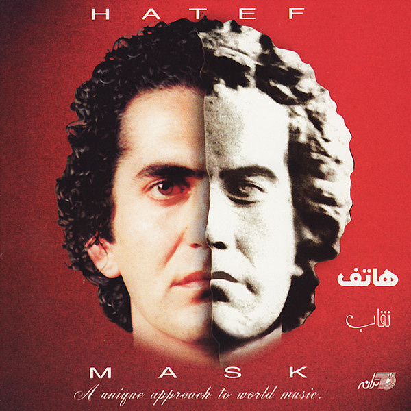 Hatef - 'Mixed Music'