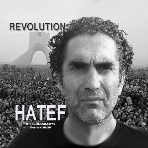 Hatef - Revolution