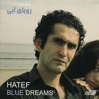Hatef - 'Setareh Dar Soghoot'