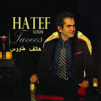 Hatef - 'Shaayad'