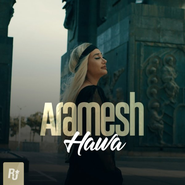 Hawa - 'Aramesh'
