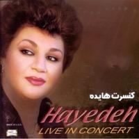 Hayedeh - 'Manam Oon Ke Baraye To Mimiram (Live)'