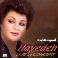 Hayedeh - 'Mizanam Faryad (Live)'
