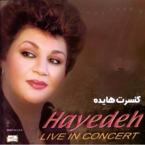 Hayedeh - Live In Concert