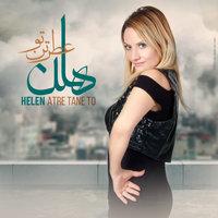 Helen - 'Atre Tane To'