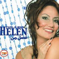 Helen - 'Eshgh Asooneh'