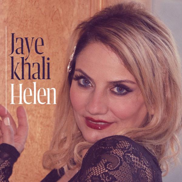 Helen - 'Jaye Khali'