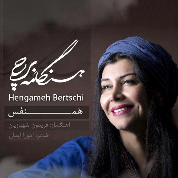 Hengameh Bertschi - 'Hamnafas'