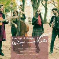 Hengameh Bertschi - 'Havaye Asheghi'