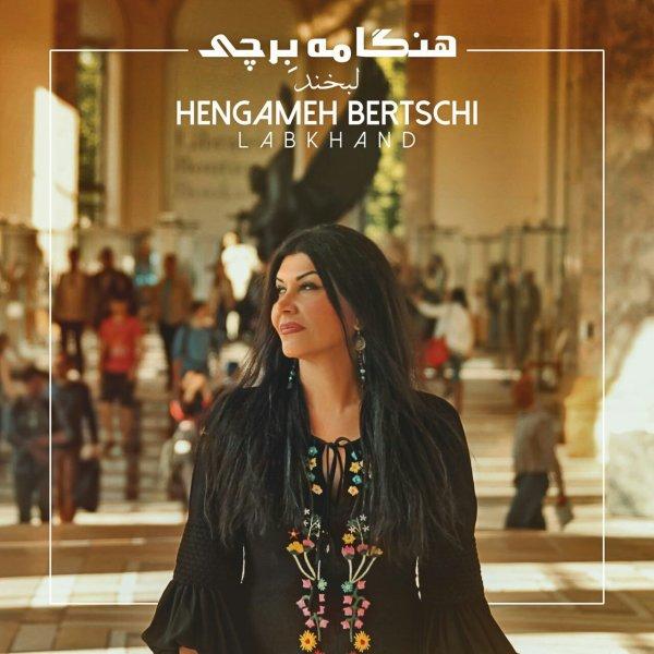 Hengameh Bertschi - 'Labkhand'