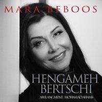 Hengameh Bertschi - 'Mara Beboos'