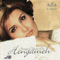 Hengameh - 'Doaa'
