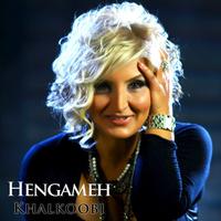 Hengameh - 'Khalkoobi'