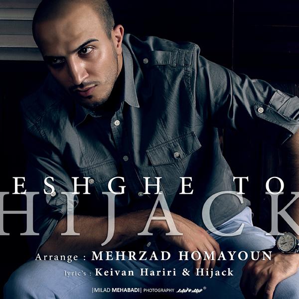 Hijack - 'Eshghe To'