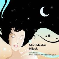 Hijack - 'Moo Meshki'