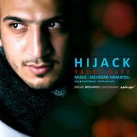 Hijack - 'Yadet Raft'