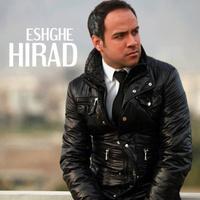 Hiraad - 'Eshghe'