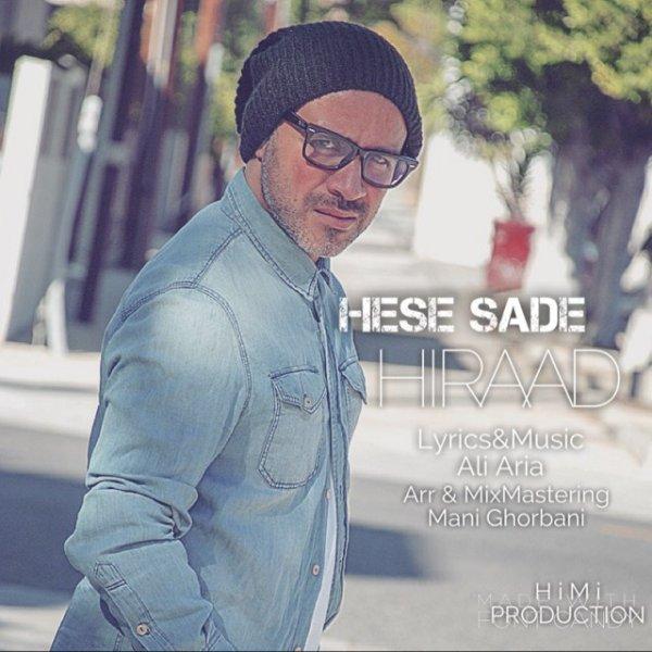 Hiraad - Hese Sade