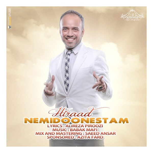 Hiraad - 'Nemidonestam'