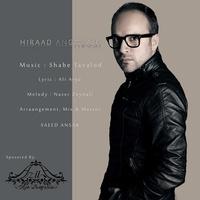 Hiraad - 'Shabe Tavalod'