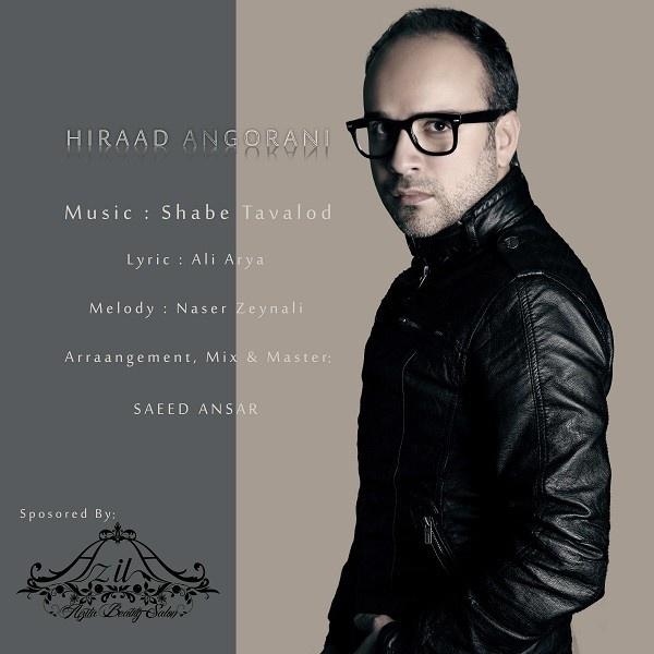 Hiraad - Shabe Tavalod