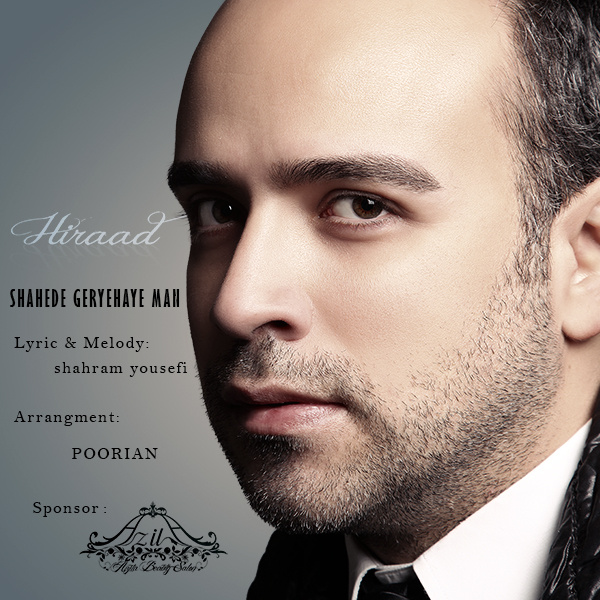 Hiraad - Shahede Geryehaye Man