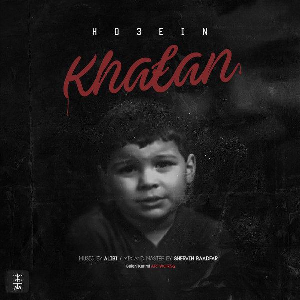 Ho3ein - 'Khafan'