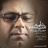 Hojat Ashrafzadeh - 'Delam Shekas'