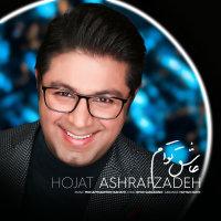 Hojat Ashrafzadeh - 'Asheghe Toam'