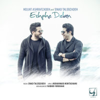 Hojat Ashrafzadeh & Emad Talebzadeh - 'Eshghe Delam'