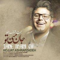 Hojat Ashrafzadeh - 'Jane Mani To'