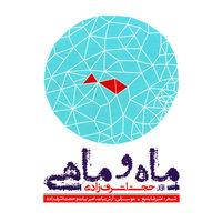 Hojat Ashrafzadeh - 'Madar'