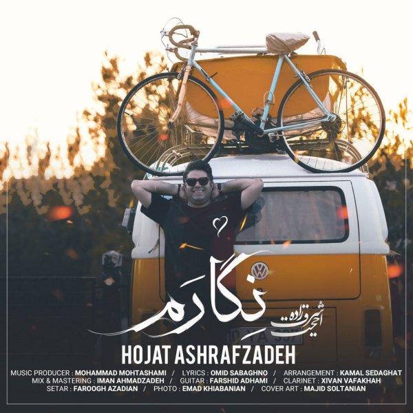 Hojat Ashrafzadeh - 'Negaram'