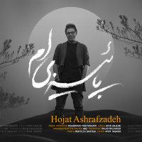 Hojat Ashrafzadeh - 'Paeeziam'