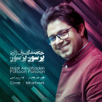 Hojat Ashrafzadeh - 'Porsoon Porsoon'